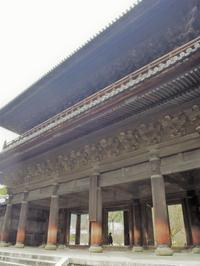 南禅寺三門~うさぎの岡崎神社@京都・岡崎界隈 - カステラさん