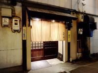 地鶏串 鳥の舞/岩見沢市 - 貧乏なりに食べ歩く 第二幕