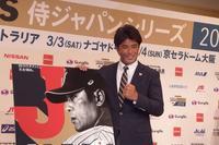 侍ジャパン先行メンバー、錦織黒星、WRCいよいよ - 【本音トーク】パート2(スポーツ観戦記事など)