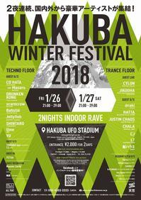 1/26-1/27 ALL THAT・天竺 presents「HAKUBA Winter Festival 2018」-2Nights Indoor RAVE-@HAKUBA UFO STADIUM - Tomocomo 'Shamanarchy'
