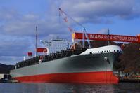 川崎汽船向け14,000TEUコンテナ船 - 造船・船舶の画像2