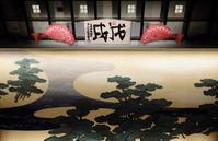 文楽はめでタイ(BUNRAKU at National Bunraku Theatre) - ももさへづり*やまと編*cent chants d'une chouette (Yamato*Japon)