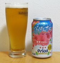 オリオン/アサヒ いちばん桜 2018~麦酒酔噺その806~今年は薀蓄付き - クッタの日常