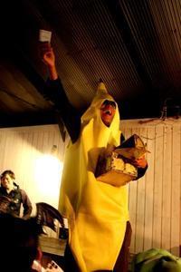 「冷凍バナナdeGo」始まるよー♪ - 北軽井沢スウィートグラス