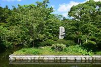 太平記を歩く。その198「後村上天皇陵(観心寺)」大阪府河内長野市 - 坂の上のサインボード