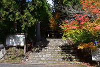 太平記を歩く。その199「常照皇寺(山国御陵)」京都市右京区 - 坂の上のサインボード