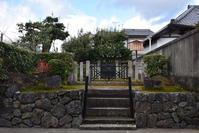 太平記を歩く。その200「光厳天皇髪塔」京都市右京区 - 坂の上のサインボード