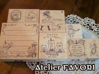 Atelier BOUS. × 新作スタンプ - Atelier FAVORI