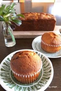 ホワイトチョコのリンゴとレーズンのケーキ - spoon and fork