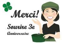 【感謝】3周年を迎えて~岡崎の料理教室・食のイベント「スーリール」~ - 料理教室 ・「食」のイベント Sourire (スーリール)/愛知県岡崎市