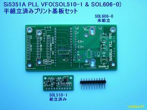Si5351A PLL VFO 基板セットの頒布 - soltec 工房