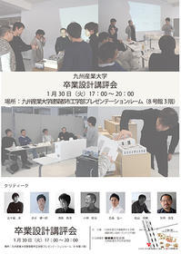 ハレノ舞台 二〇一八 - ヒトチカ日記