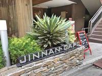 JINNAN CAFE - おいしい便り