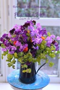 Fleuriste à Parisパリのお花屋さんレッスン - 神奈川湘南ローズメリア西鎌倉/パリ花&ワイヤー、ツイードバッグ&レザークラフト&タッセル&ポーセラーツ