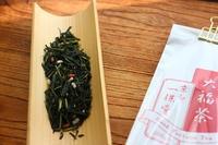京都のお水で大福茶 - 満足満腹  お茶とごはん