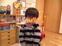 4歳と235日/1歳と291日 - ぺやんぐのブログ