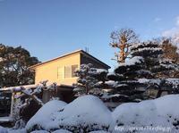 雪の日のダイニング - シンプルで心地いい暮らし