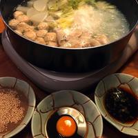 スープ鍋(火鍋)@山本麗子「101の幸福なレシピ」。タレのバリエーションまいりました♪ - Isao Watanabeの'Spice of Life'.