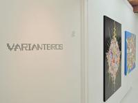 1月の展示は28日まで - MAKII MASARU FINE ARTS マキイマサルファインアーツ