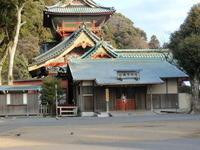 静岡浅間神社 - 緑区周辺そぞろ歩き