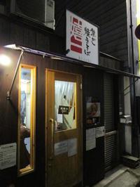 『焦がし焼きそば嬉一』厳選された燗酒は皆を笑顔にする!(広島八丁堀) - タカシの流浪記