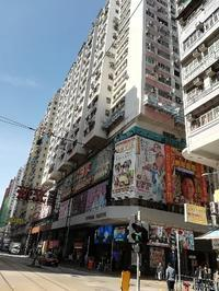 112號バス - 香港貧乏旅日記 時々レスリー・チャン