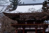 平凡な室生寺 - toshi の ならはまほろば