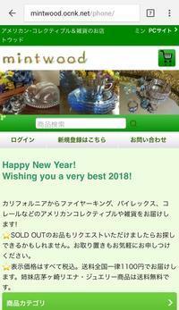 Pokémon GOに教えられたスマホサイトの更新忘れ - mintwood journal