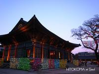 曹渓寺 - カメラでヒトコマ