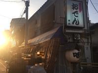 大阪福島 花くじら 本店 - 食旅journal