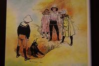 「砂の妖精」 * ひとり読みは3年生の終わり - 治華な那覇暮らし