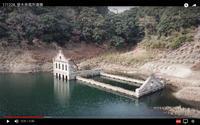 曾木発電所遺構の空撮動画 - カワセミ王国