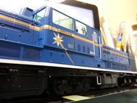 アオシマのDD51星マークリベンジ - Sirokamo-Industry