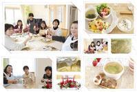 大豆粉で作る低糖質シフォンケーキレッスンに参加した理由 - 手ごねパンの時間olive (奈良・大阪)