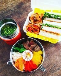 女子中学生のお弁当 ビビンバと参鶏湯 - マレエモンテの日々