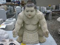 大相撲に思う - 石と、居る。