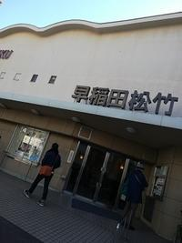 アウトレイジ最終章を早稲田松竹に見に行ってきました! - 木村佳子のブログ ワンダフル ツモロー 「ワンツモ」