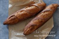 """18℃の低温長時間発酵で作るフランスパン:この時期に是非チャレンジしてみてください! - 大阪 堺市 堺東 パン教室 """" 大人女性のためのワンランク上の本格パン作り """"  - ル・タン・ピュール -"""