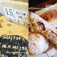 〜明日1月25日(日)は 雪boloパン販売 in IVORYの日♬〜 -  Flower and cafe 花空間 ivory (アイボリー)