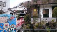 うら尾道 - Tea's  room  あっと Japan
