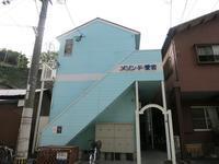 メゾン・ド・愛宕 1K+ロフトのご紹介!ワンちゃん&ネコちゃんと住めます♪ - 福岡の良い住まい