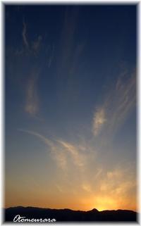 昨夕の空 - 日々楽しく ♪mon bonheur