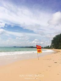 Nai Yang Beach            Phuket - Favorite place