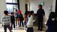 放課後子ども教室「鏡開きかるた大会」 - 萩セミナーハウスBLOG