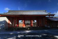 京都御所参観13冬 - 写楽彩