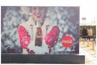 I feel coke -  one's  heart