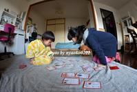 12歳と4歳の姉妹対決 - nyaokoさんちの家族時間