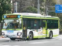 国際興業バス 3035 - 注文の多い、撮影者のBLOG