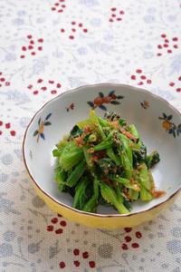 小松菜のごまおかか和えと昨日の家呑み - 瞬速おつまみ!