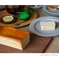 チーズテリーヌ - HOSHIZORA DINING